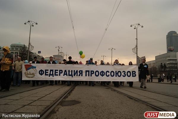 Профсоюзы и правительство проведут первомайскую демонстрацию под лозунгом «Достойный труд – законность, зарплата, занятость!»
