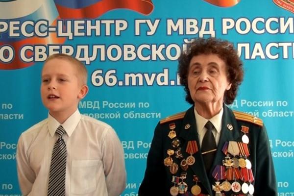 Свердловские ветераны и школьники читают стихи о войне. МВД России проводит акцию «Поколения о Великой Победе»