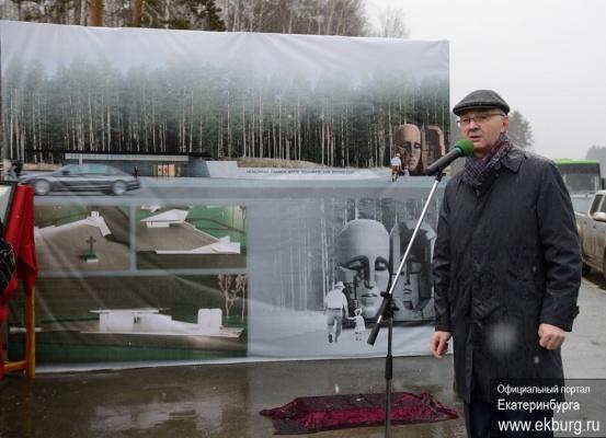 В основании «Масок Скорби» в Екатеринбурге смешали свердловскую землю с магаданской и воркутинской