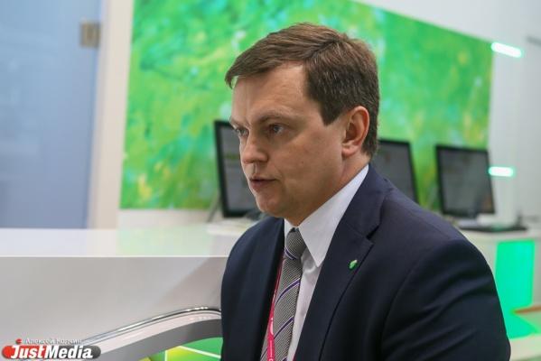 Уральский Сбербанк ожидает рост спроса на кредитование малого бизнеса
