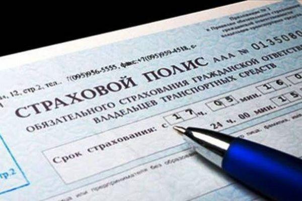 С 12 апреля в России полисы ОСАГО подорожали на 40 процентов