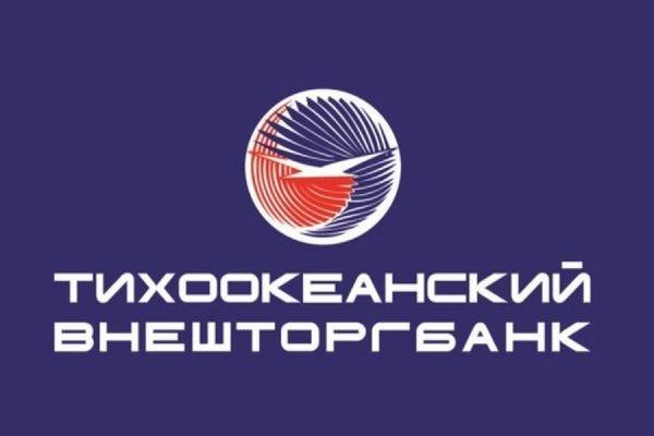ЦБ РФ отозвал лицензию у «Тихоокеанского Внешторгбанка»