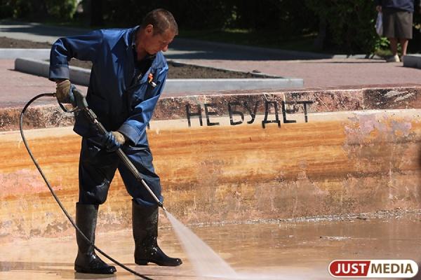 Службы благоустройства Екатеринбурга противостоят капризам погоды