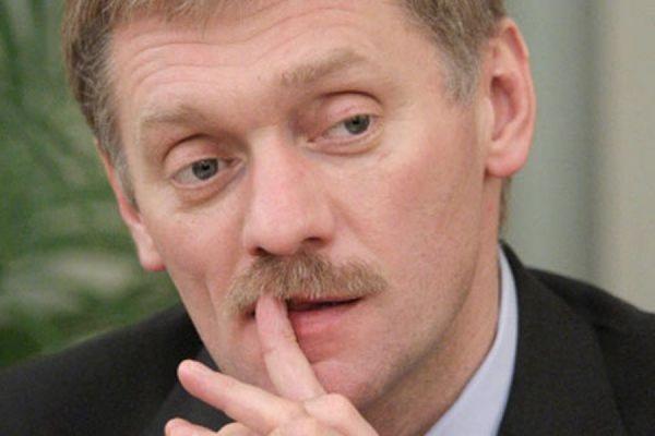 Песков заявил, что диалог на саммите G7 вряд ли будет эффективен без РФ