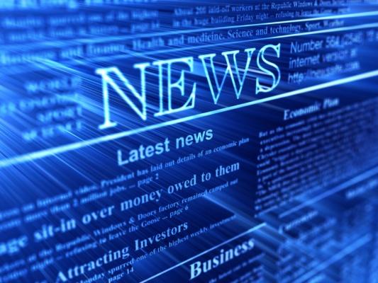 Новостной мир вокруг нас