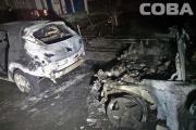 В Екатеринбурге за ночь сгорели три автомобиля