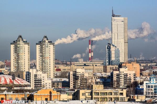 Воздух в городах и селах Свердловской области стал немного чище