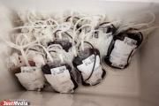 Институт травматологии имени Чаклина оштрафован за нарушения в работе с донорской кровью