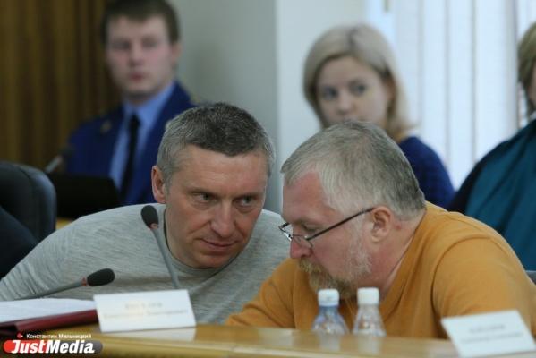 ЕГД не смогла рассмотреть пять вопросов: не поделив деньги, депутаты закончили заседание срывом кворума