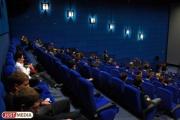 В Екатеринбурге пройдет фестиваль мировых креативных роликов «100 франков»