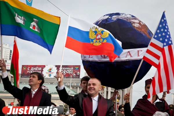 Флаг Екатеринбурга водрузили на Северном полюсе