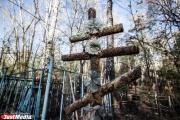 Подростки в Нижней Салде разгромили местное кладбище