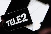 Tele2 начала строительство монобрендовой розницы в Москве и на Урале