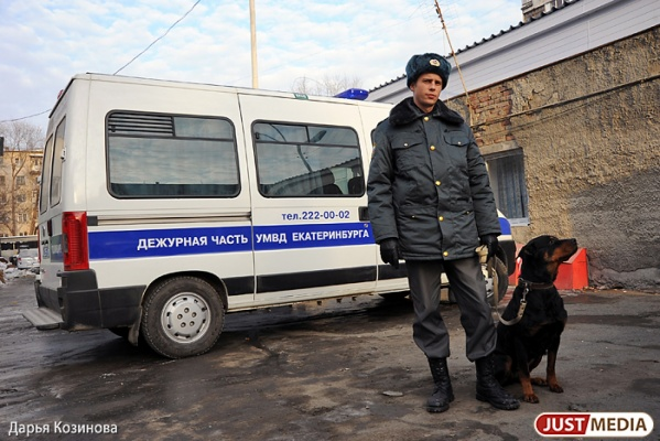 Неизвестный заминировал налоговую в центре Екатеринбурга