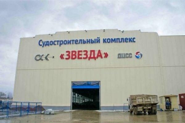 При строительстве судоверфи «Звезда» в Приморье похищено более 4 млрд рублей