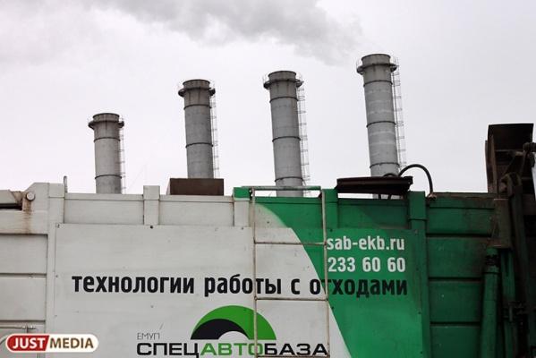 Месячник чистоты продолжается! С улиц Екатеринбурга вывезли 205 тонн грязи