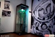 Екатеринбург могут посетить Алексей Леонов и дочь Юрия Гагарина