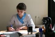 Свердловские профсоюзы: «Работодатели должны оплачивать сотрудникам время прохождения диспансеризации»