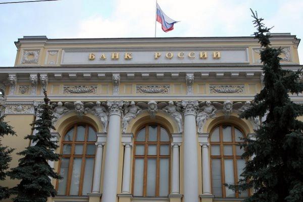 ЦБ РФ отозвал лицензии у «Идеалбанка» и «Ганзакомбанка»