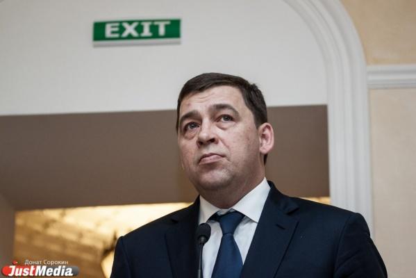В Москве снова заговорили о возможной отставке Куйвашева в связи с утратой доверия