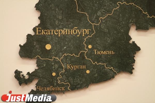 Свердловская область стала седьмым регионом России по объему инвестиций в основной капитал