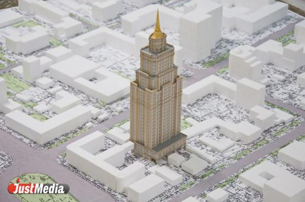 В Екатеринбурге вторая очередь отеля Центральный будет похожа на московскую «Украину»
