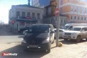 ГИБДД Екатеринбурга отказалась штрафовать близкого к Куйвашеву депутата. ДОКУМЕНТЫ
