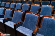 Потоп не сорвал спектакль в «Коляда-Театре»
