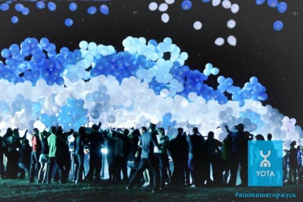 В день эксклюзивного показа картины «А зори здесь тихие» в небо Екатеринбурга взмоют светодиодные шары