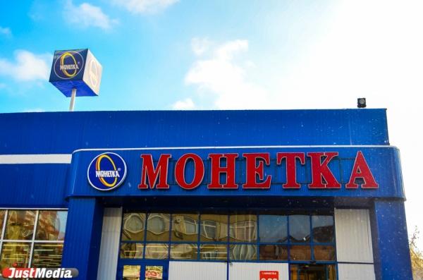 Судебные приставы на 30 суток выключили холодильники в «Монетке» в Лесном