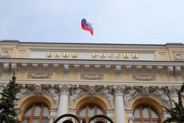 В ЦБ РФ считаю, что укрепление рубля в связи с ростом цен на нефть закончилось