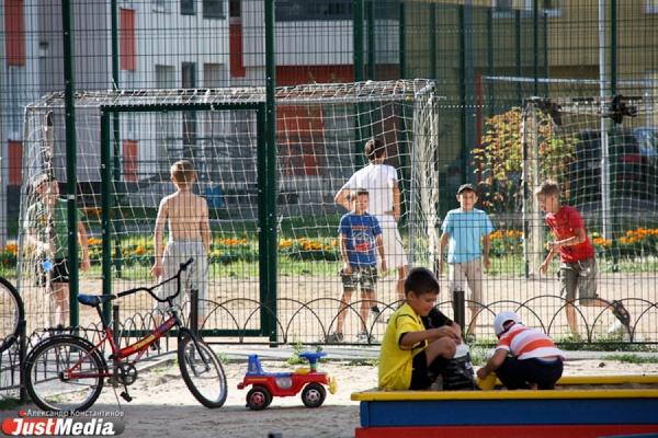 Для юных екатеринбуржцев этим летом будут открыты 28 загородных лагерей