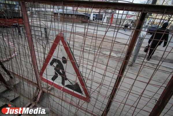 Евгений Куйвашев одобрил перечень дорог Екатеринбурга, которые планируется отремонтировать за счет средств областной казны