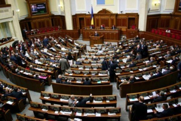 Верховная Рада Украины рекомендовала СНБО ввести санкции против Путина, глав ФСБ и СКР
