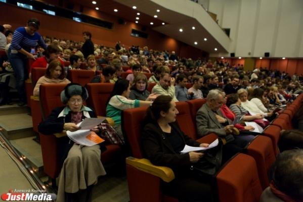Администрация Новоуральска запрещает горожанам обсуждать указы Президента
