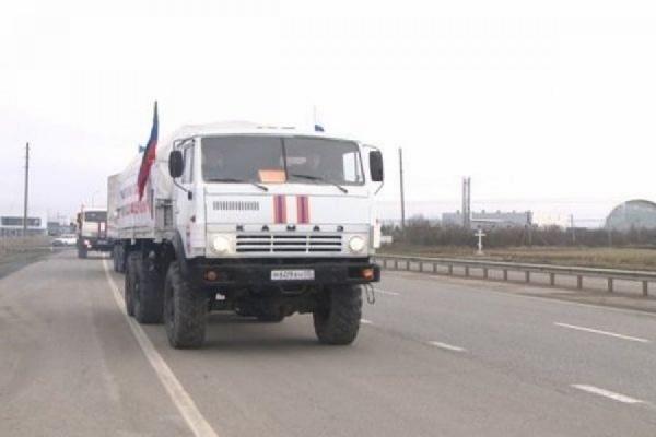 Гуманитарный конвой отправлен Россией в Донбасс