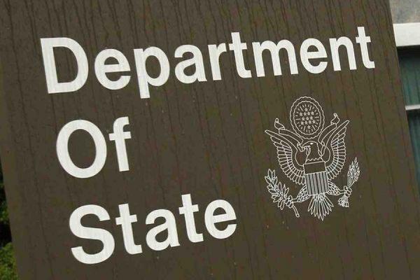США вновь обвинили РФ в нарушении минских соглашений