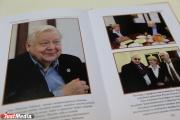 Сотрудник пресс-службы областного Заксобрания выпустила сборник интервью со звездами, взятыми на бегу