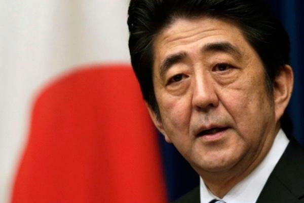 Премьер Японии не приедет в Москву 9 Мая