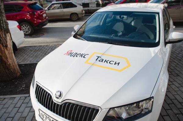Яндекс.Такси намерен потеснить нелегальных игроков на екатеринбургском рынке