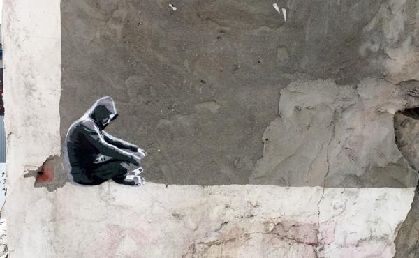 В Екатеринбурге появились новые «грустные» рисунки от Славы PTRK