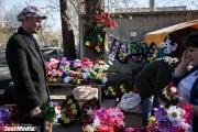 Свердловские депутаты просят прокуратуру остановить «похоронно-экскурсионную карусель»