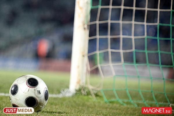 В Екатеринбурге Иван Алыпов и Юрий Прилуков сыграют с юными спортсменами в футбол