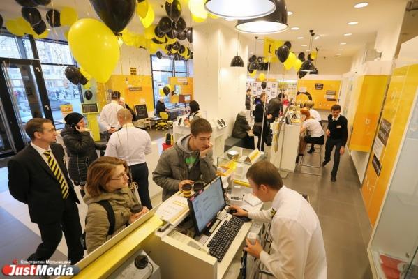 Уральцы могут оплачивать в салонах «Билайн» услуги более 3500 компаний и организаций