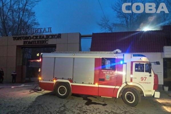 В Екатеринбурге горел торгово-складской комплекс