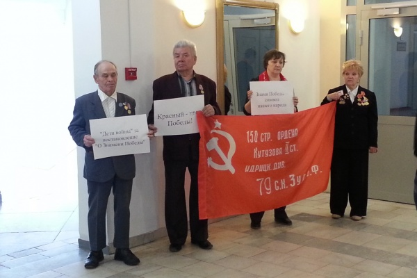9 мая над мэрией Екатеринбурга может подняться Знамя Победы. Инициативу коммунистов поддержали ветераны. ФОТО