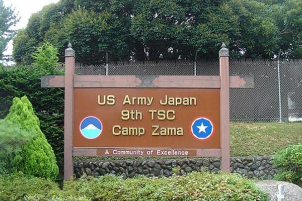В Японии по военной базе США выпустили самодельную ракету