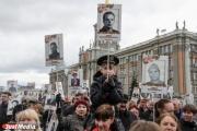По проспекту Ленина вновь прошагает «Бессмертный полк». Горожане заказали свыше пяти тысяч транспарантов