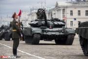 В Екатеринбурге сегодня ночью пройдет первая репетиция юбилейного парада Победы