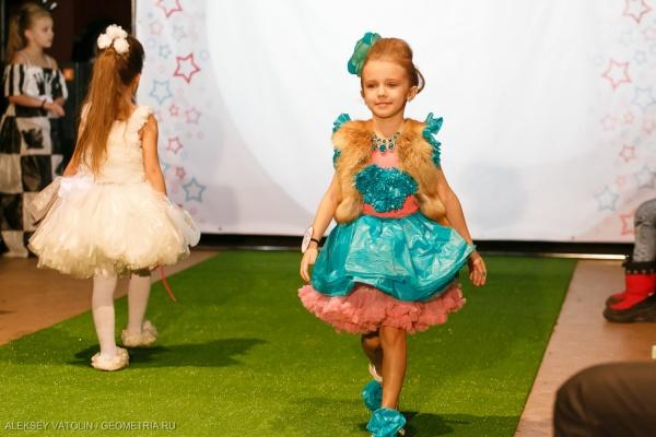 1 апреля стартовал Городской телевизионный конкурс красоты и таланта «Маленькие принц и принцесса 2015»